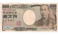 Iene Japonês - JPY
