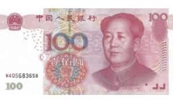Yuan Renmimbi Chinês - CNY